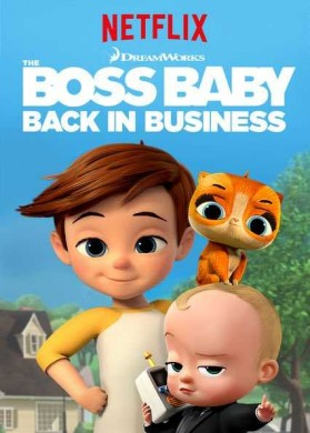 The Boss Baby Back in Business الموسم 01