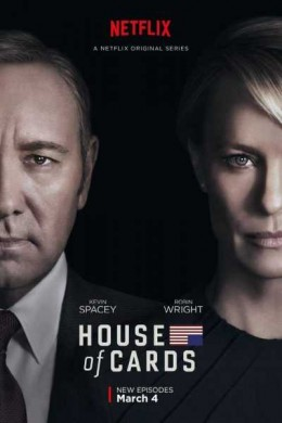 House of Cards الموسم 04