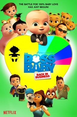 The Boss Baby Back in Business الموسم 04