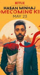 2017 Hasan Minhaj Homecoming King