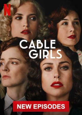 Cable Girls الموسم 05