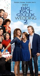 My Big Fat Greek Wedding 2 2016