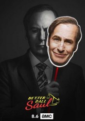 Better Call Saul الموسم 04