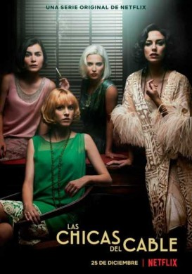 Cable Girls الموسم 02