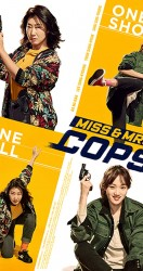 2019 Miss Mrs Cops