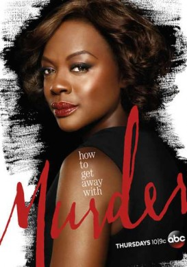 How to Get Away with Murder الموسم 04