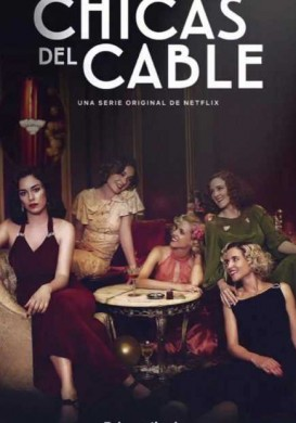 Cable Girls الموسم 03