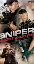 2016 Sniper Ghost Shooter