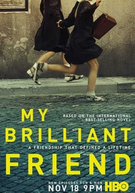 My Brilliant Friend الموسم 01