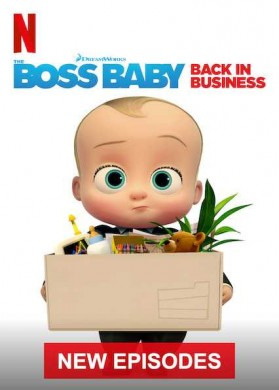 The Boss Baby Back in Business الموسم 03