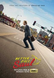 Better Call Saul الموسم 01