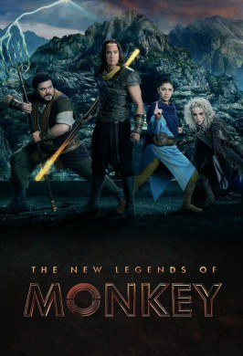 The New Legends of Monkey الموسم 01