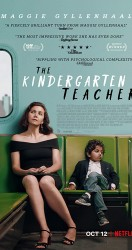 2018 The Kindergarten Teacher