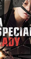 A Special Lady 2017