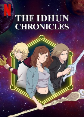 The Idhun Chronicles الموسم 02