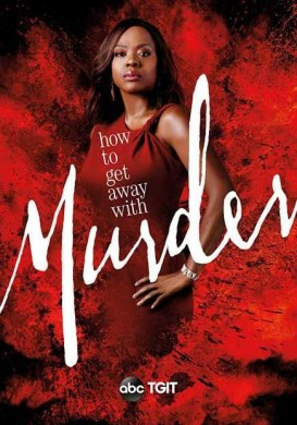 How to Get Away with Murder الموسم 05