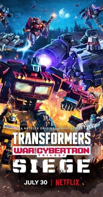 Transformers War for Cybertron الموسم 01