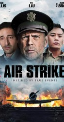Air Strike 2018