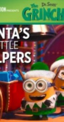 2019 Santas Little Helpers
