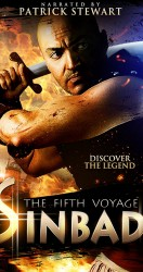Sinbad The Fifth Voyage 2014