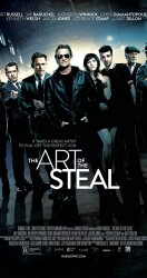 The Art of the Steal 2013
