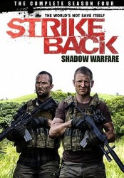 Strike Back الموسم 04
