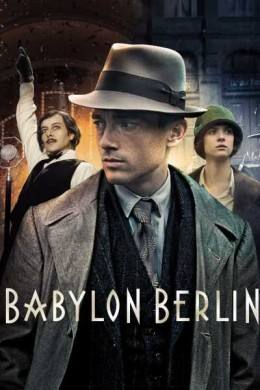 Babylon Berlin الموسم 03