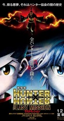 Hunter x Hunter The Last Mission 2013