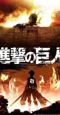 Attack On Titan الموسم 01