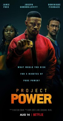 2020 Project Power