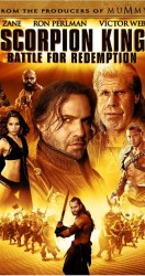 2012 The Scorpion King 3 Battle for Redemption