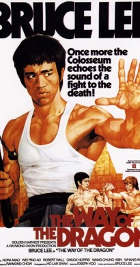 1972 The Way of the Dragon