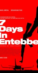 Days in Entebbe 7 2018