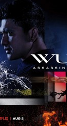 Wu Assassins الموسم 01